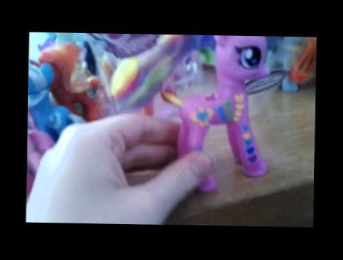 Fantastic flutters princess cadence review