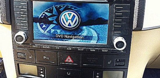 USB interface for VW Multivan