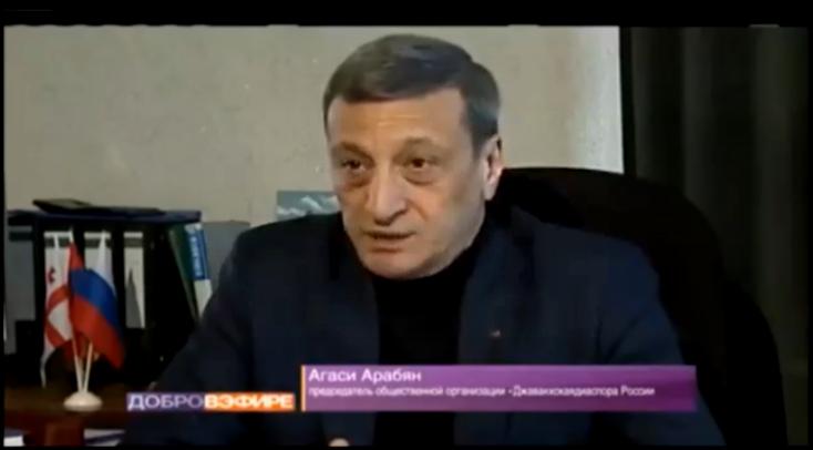 Сергач тв поздравления на татарском 2