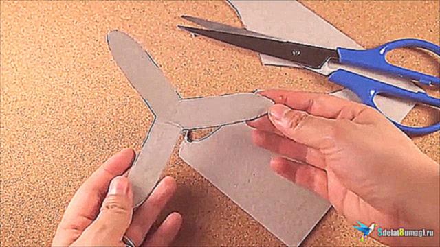 Смотреть как из бумаги сделать бумеранг
