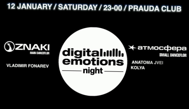 Digital Emotions Night - 12 dj.