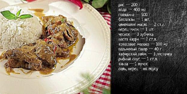 Рецепты риса с мясом духовке фото