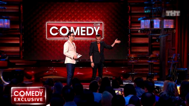 Comedy Club Exclusive, 74 выпуск