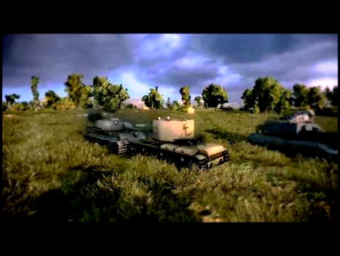 World of Tanks  Алексей Матов  Мы встанем стеною