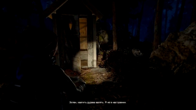 Through the Woods прохождение игры Through the Woods walkthrough. Часть 1: Похищение ребенка.