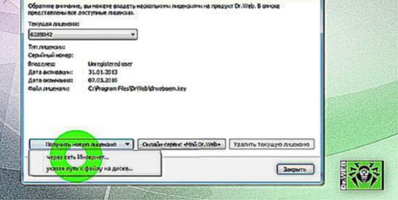 Программа по поиску файлов