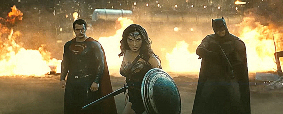 Бэтмен против Супермена: На заре справедливости \ Batman v Superman 2016 трейлер 2