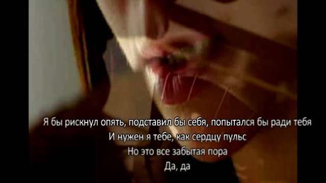 Timbaland feat. One Republic - Apologize Alternative Video Перевод песни