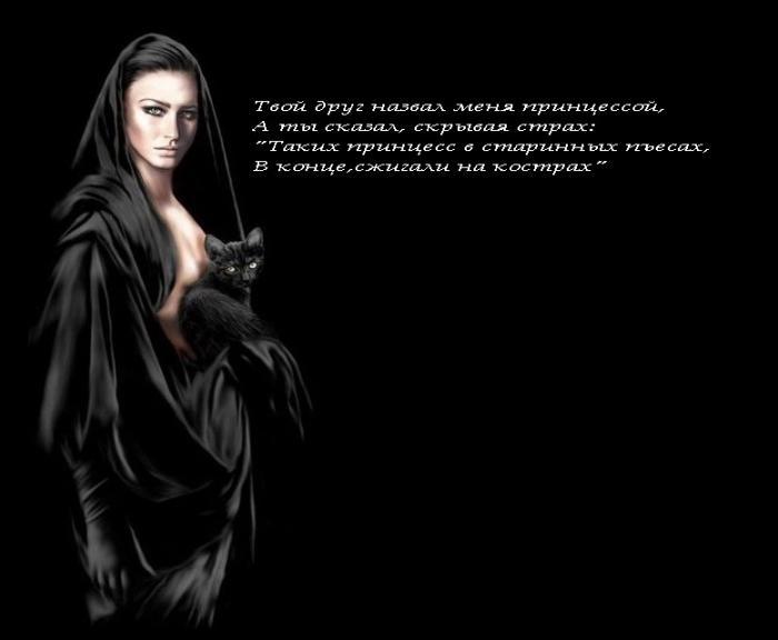 bdsm-filosofiya-viskazivaniya