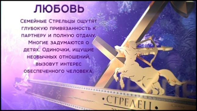 гороскоп на ноябрь 2015 для стрельца женщины знанийСистемы налогообложенияПСНЗаявление патент