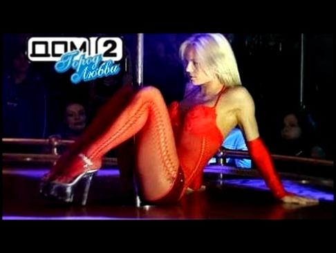 1 woman strip site