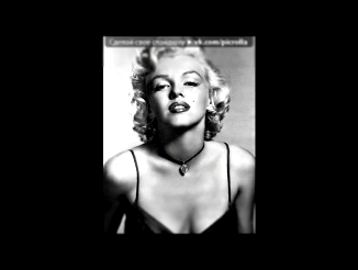 «Marilyn Monroe» под музыку Мэрлин Монро - I Wanna be Loved by You. Picrolla