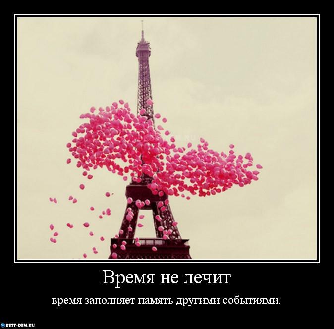 Чеченский песня скачать.
