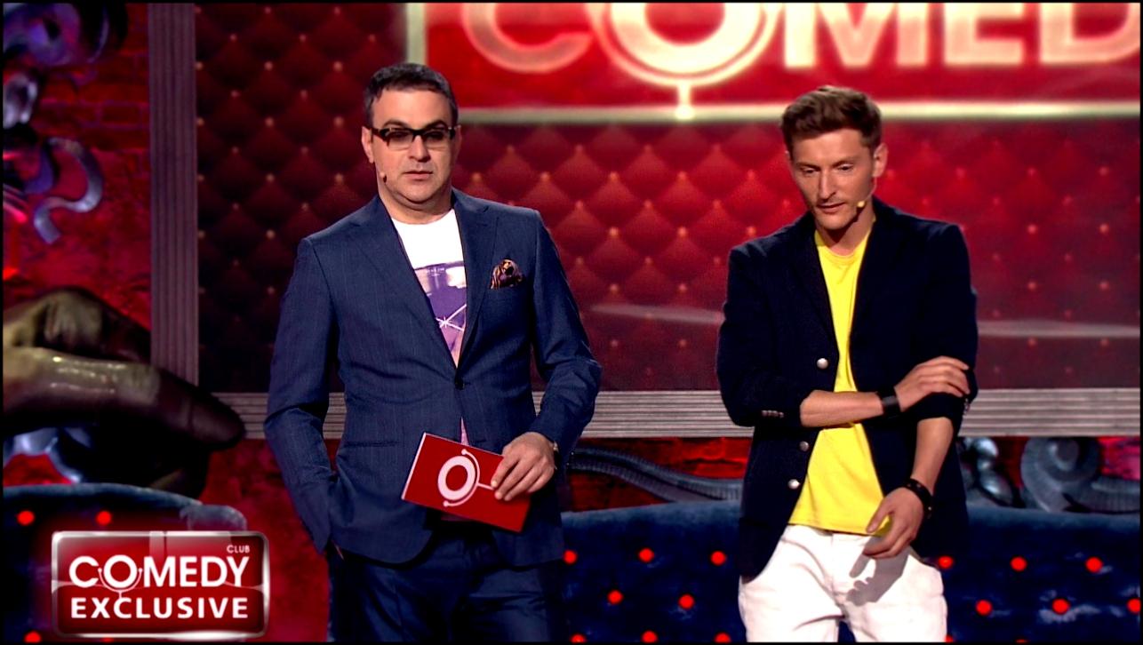 Comedy club,камеди клаб