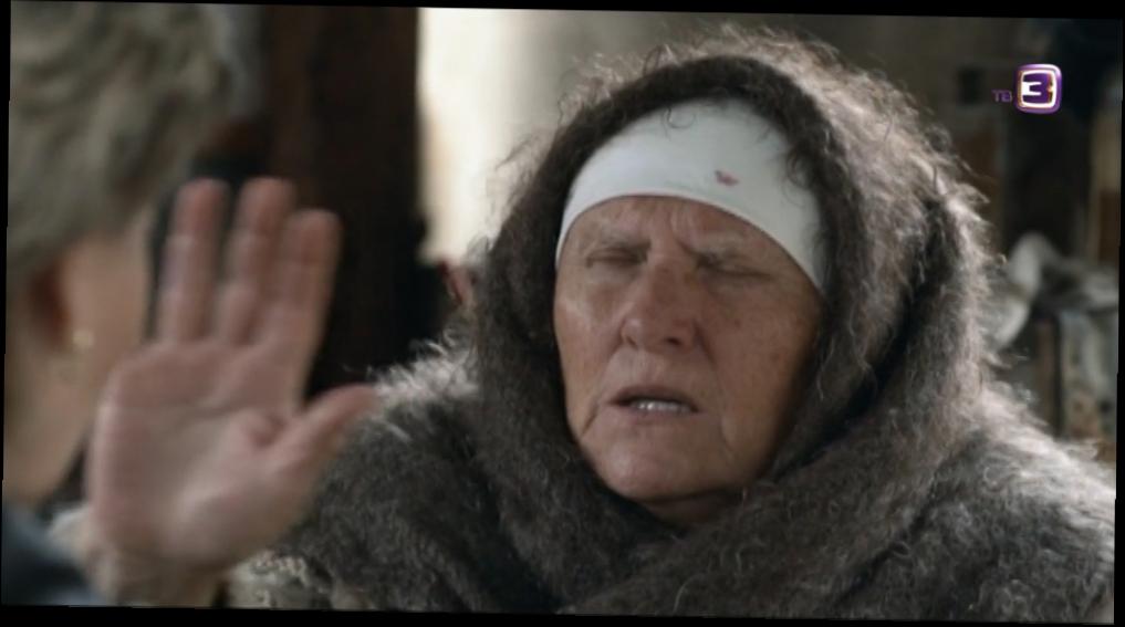 где живет бабушка нина из сериала слепая