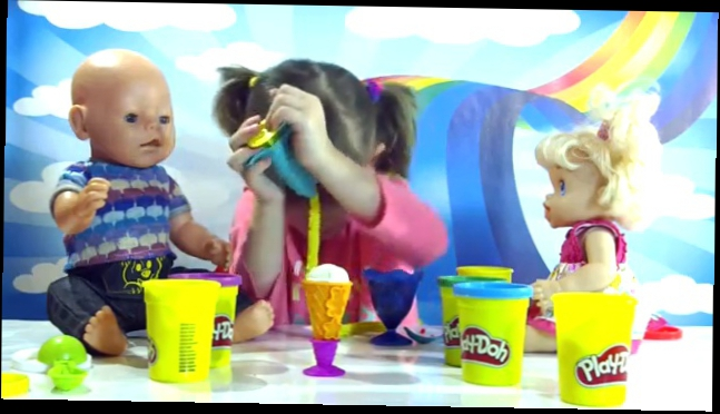 Готовим мороженое PLAY DOH для Беби Бон и Беби Элайф  ice cream PLAY DOH for Baby Born, Baby Alive