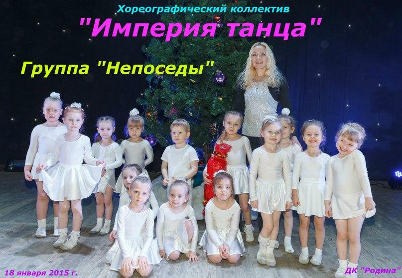 Скачать песню ты живи моя россия непоседы
