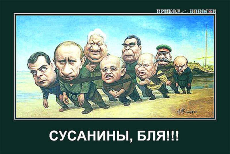 На границе с Украиной стоит 100 тысяч российских военных, - Лысенко - Цензор.НЕТ 2930