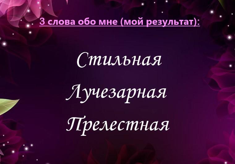 Слова на песни татарские для свадьбы