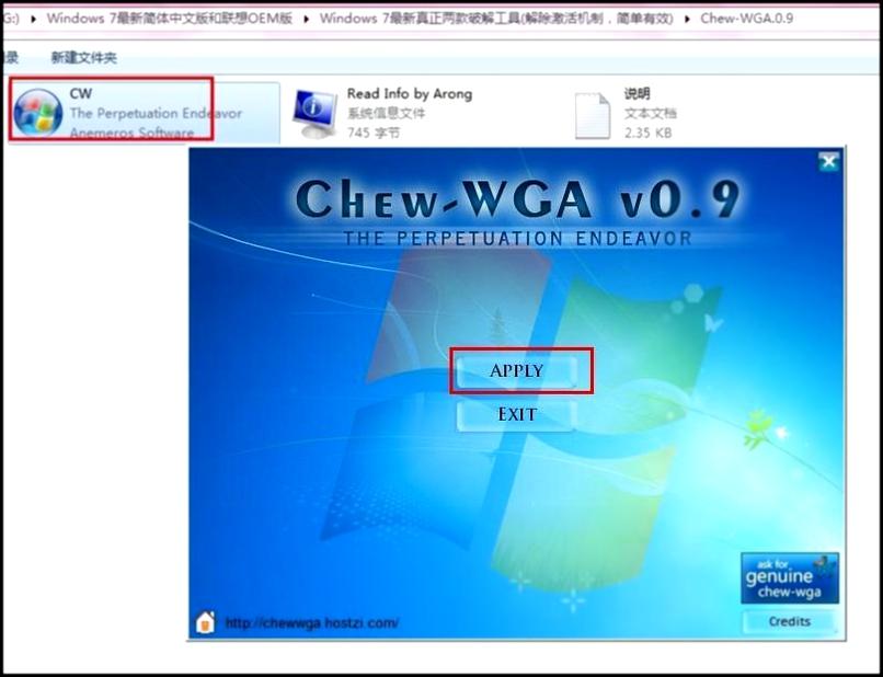 Activar windows 7 ultimate crack chew wga v0. 9 descarga mega youtube.