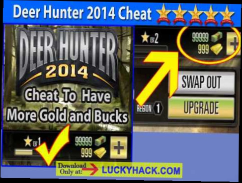 Deer Hunter 2014 Latest Hack Unlimited Hunter Bucks,Gold,Glu Credits March 2014