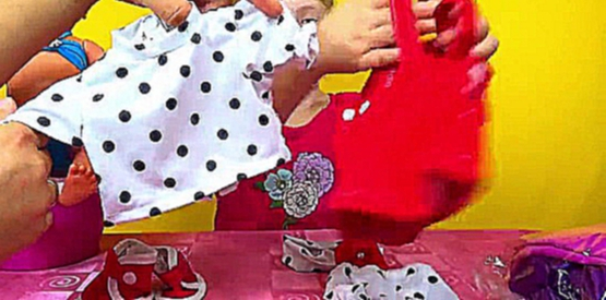 Doll Dress Up Party With New Clothes for Baby Распаковка посылки Новые одёжки для Беби Борн