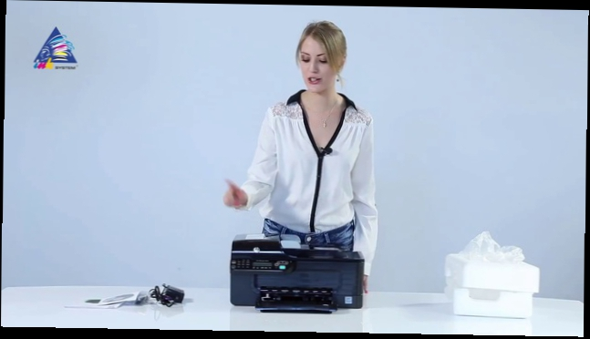 Комплектация МФУ HP OfficeJet 4500