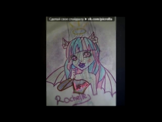 «С моей стены» под музыку Monster High/Монстр Хай - New song 2013: We are Monster High. Picrolla