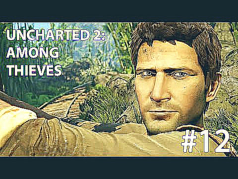 Uncharted 2 Among Thieves - Chapter 12 A Train to Catch - Walkthrough Gameplay