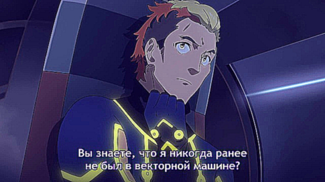 [ТВ-3-TV][субтитры] 1 серия - Акварион Логос / Aquarion Logos [YSS]