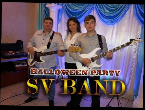SV BAND -  Russische Hochzeit - Свадьбы, Юбилей, DJ&Modern - Halloween Night Party