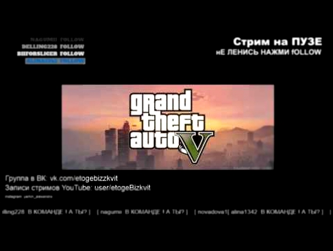 Red Bull Air Race Немного ТРЭША и УГАРА на Самолетах GTA 5 Online